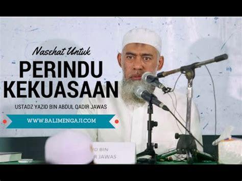 Jangan Dekati Zina Yazid Bin Abdul Qadir Jawas At T Berkualitas ust yazid bin abdul qadir sebut persatuan kebun binata doovi