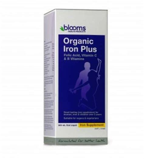 Fefol Iron Folate Supplement 30 Capsules Berkualitas fgf tablets 30 towers pharmacy