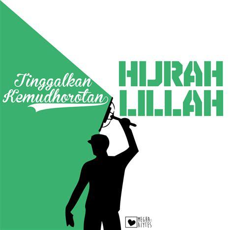 Tshirt Kaos Jangan Dekati Zina foto keren islam