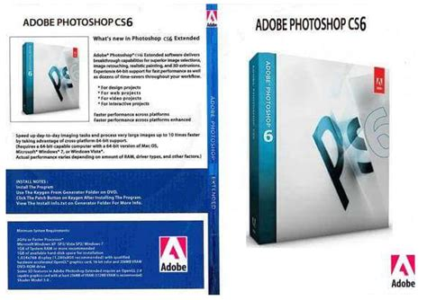 photoshop cs6 full version free download with key adobe photoshop cs6 activation key full latest version
