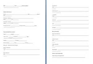 Assessment Form Template by Physical Assessment Form Template Free Formats Excel Word