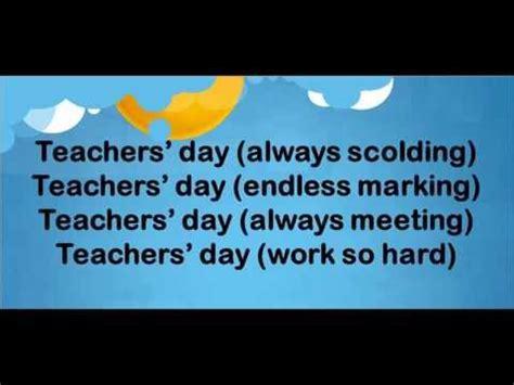 s day song esl btps 2012 teachers day song