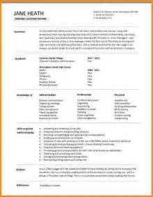 Typical Resume Format by Typical Resume Outline Rsum Typical Resume Format Pdf Sle Of Resume Skills And