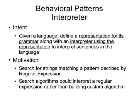 sentence pattern motivation design patterns part1
