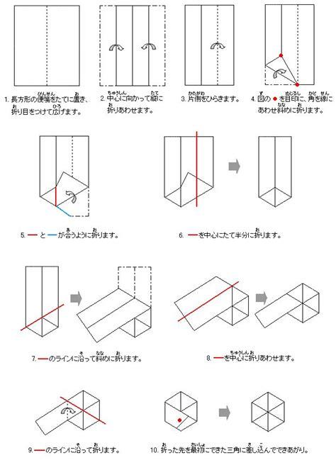 Basic Origami Shapes - 145 best origami basic shape images on