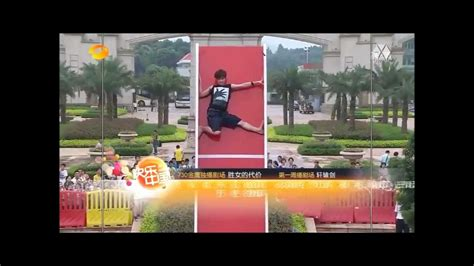 exo game show luhan tao moment in a chinese game show exo m youtube