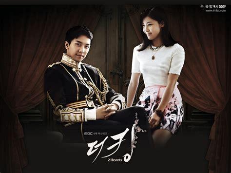 King Of The King 2 187 the king 2hearts 187 korean drama