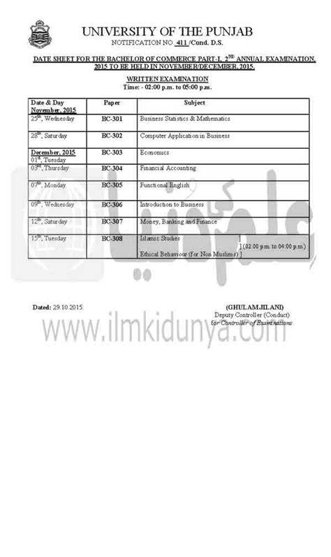 Mba Date Sheet 2014 Punjab by Punjab Pu Lahore B Date Sheet 2018 Part 1 2