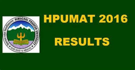 Hpu Icdeol Mba Admission by Himachal Pradesh Hpu Mat 2016 Results To