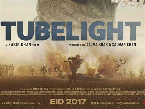 china film urdu films on eidul fitr 2017 reviewit pk