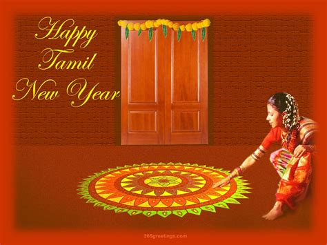 best greetings tamil new year greetings free download