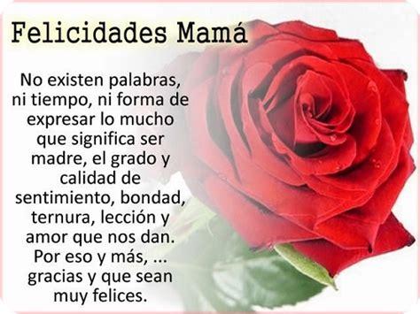 imagenes emotivas para el dia de la madre emotivas poesias para el dia de la madre para ver imagenes