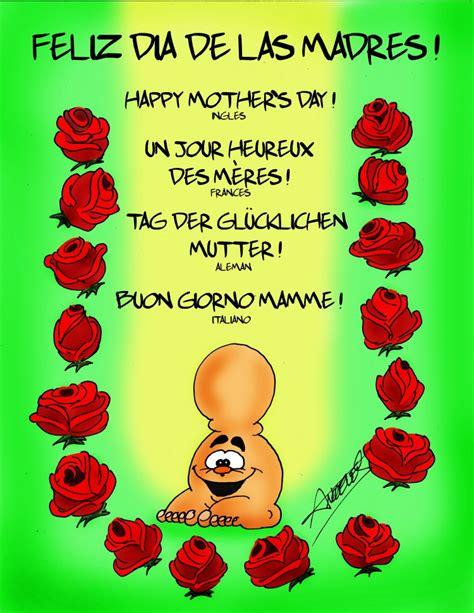 feliz dia d 237 a de la madre en paraguay tarjetas im 225 genes y noticias