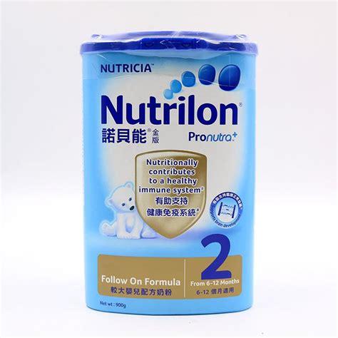 Nutrilon Soya 6 12