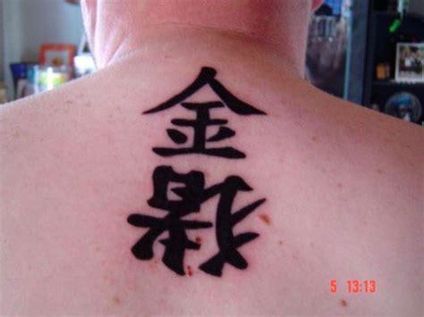 tattoo kanji fail foto sei sicuro di sapere cosa hai scritto sulla pelle