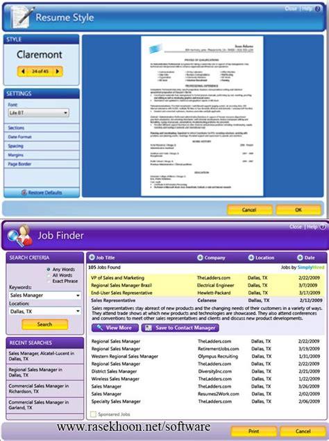 Resume Maker Professional 綷 Resumemaker Professional Deluxe V17 0