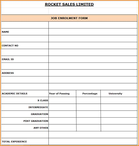 Application Letter Format For Joining 10 Joining Form Sle Invoice Template