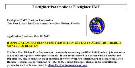 new port richey fd hiring ff emt or ff paramedic lake