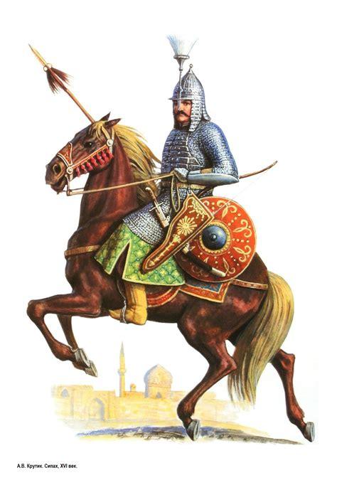 sipahi otomano sipahi xvi c ჩვენ და ჩვენი მტრები