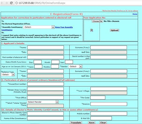 make voter card voter id card how to make corrections in voter id