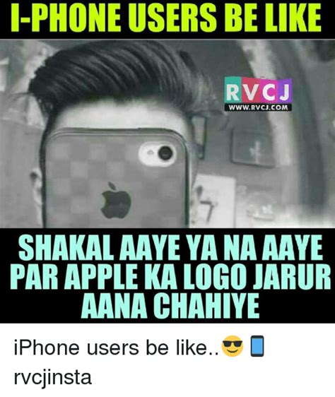 Iphone Users Be Like Meme - funny phone memes of 2017 on sizzle hotness