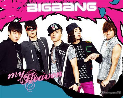big banc big big wallpaper 6998219 fanpop