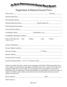 Sport Registration Form Template best photos of sports sign up form basketball sign up