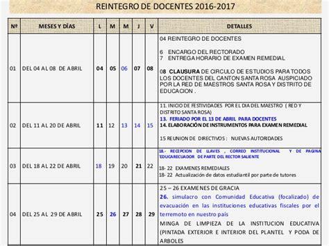 cronograma para el examen de ascenso a al segunda escala 2016 cronograma del examen ascenso pnp 2016 cronograma a 241 o