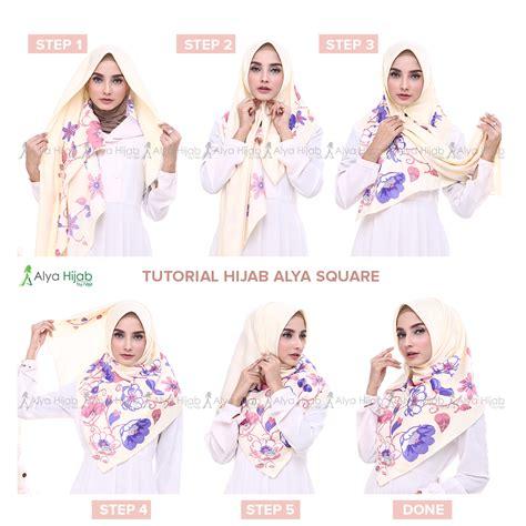 Square Lace Jilbab Segiempat Renda jilbab segiempat terbaru alya square alya by