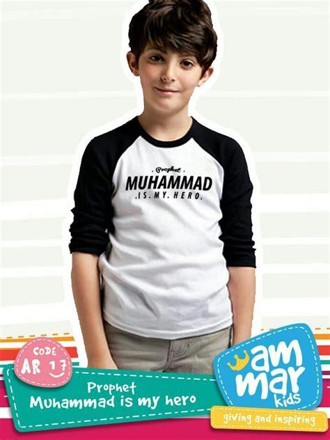 Kaos Anak The Baby Bby 06 12 best kaos inspirasi images on muslim