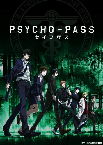 psycho pass anime adaptations part three psycho pass adventures