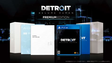 add the digital edition for only 5 00 ps4 detroit become human の国内発売が5月25日に決定 アンドロイドと社会との葛藤を描く
