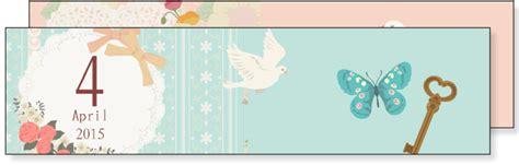 printable banner calendar 2015 かわいいカレンダー2015 2016 年 アンティーク風ガーリー 無料ダウンロード 印刷 ハッピーカレンダー