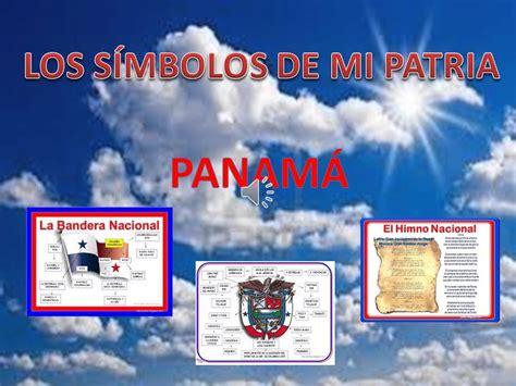 imagenes simbolos nacionales de centroamerica los simbolos patrios de panama youtube