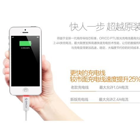Lightning To Usb Orico Lcd 10 High Voltage Protection Iphone Original orico apple lightning to usb cable ios 10 compatible ptu 10 black jakartanotebook