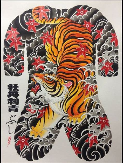yakuza tattoo bear 17 best ideas about yakuza tattoo on pinterest yakuza 3