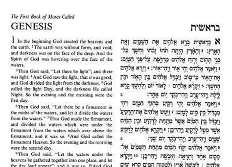 the torah hebrew transliteration and translation in 3 line segments the 5 books of the bible with hebrew transliteration translation in 3 line format line by line books episode 67 how jews translate the bible and why 15