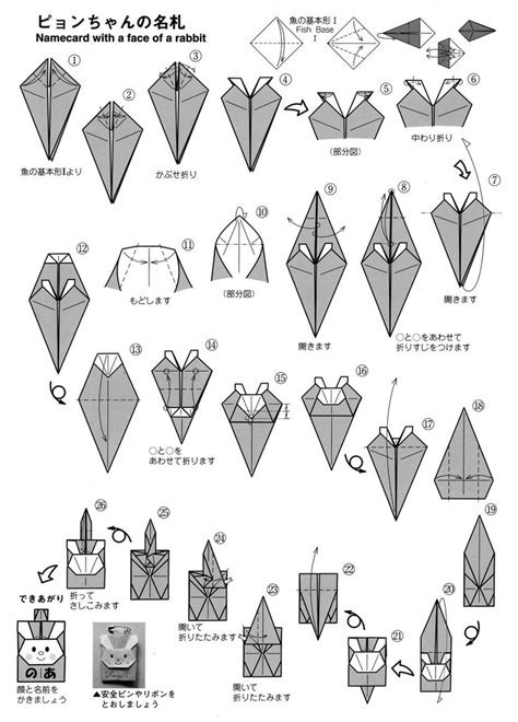 Shafer Origami Diagrams - 20 best images about origami popup card n 233 vk 225 rtya on