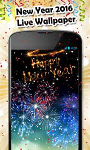 new year live wallpaper happy new year 2016 live wallpaper new year 2016