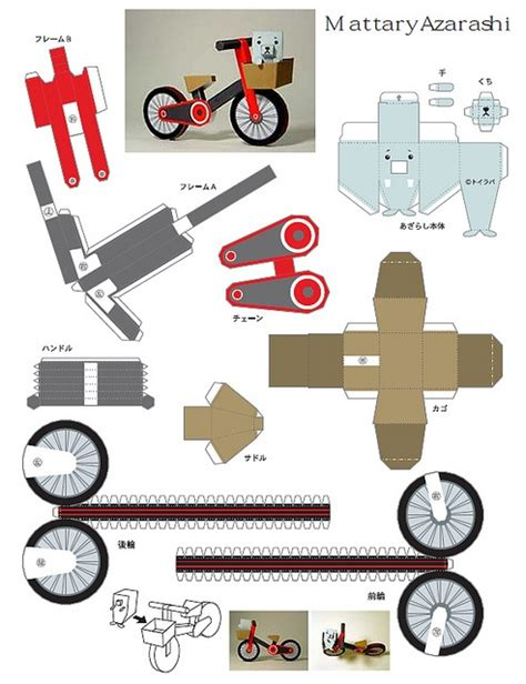 Gear Papercraft - 17 best images about papercraft on paper