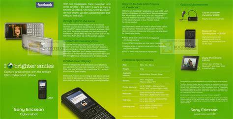 sony ericsson  cybershot phone sitex  price list