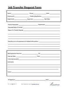 employee transfer form template transfer request form business forms