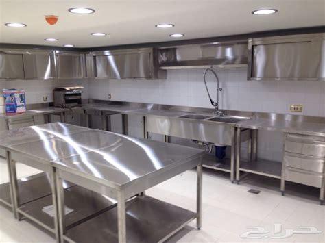 Restaurant Kitchen Design by