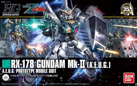 Gundam Strike Freedom 1144 High Grade Hg Hongli gundam 1 144 193 hguc zeta gundam gundam mk ii 2 a e u