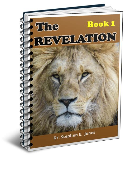 revelation books new books on revelation completed