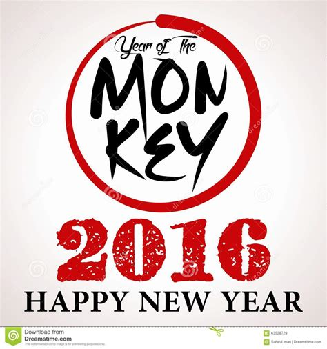 new year 2016 monkey logo monkey new year 2016 vector template stock photo image