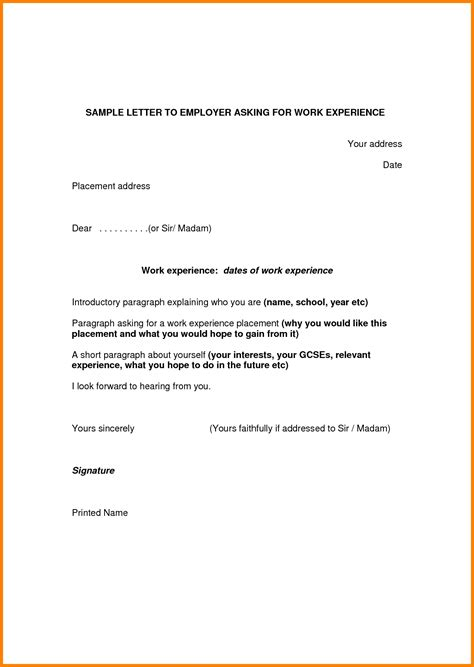 format of experience letter from employer the letter sle