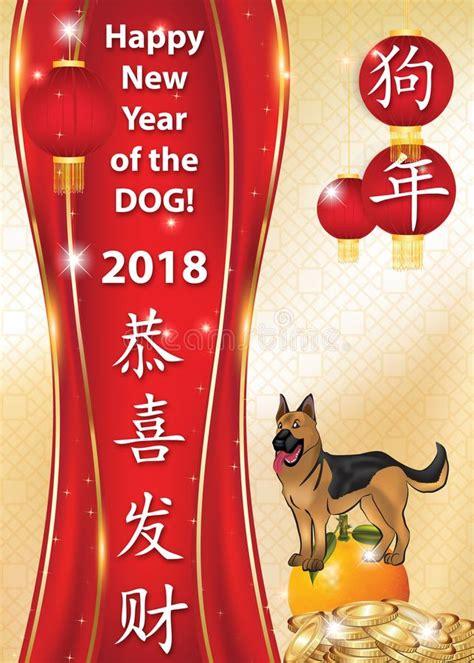 lunar new year fortune lunar new year fortune 28 images lunar new year