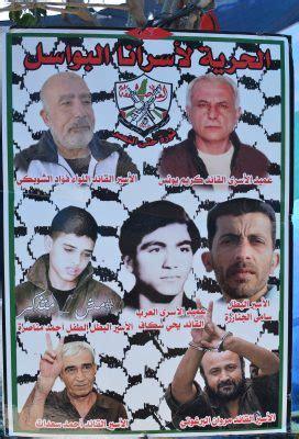 cadenas perpetuas traductor beirut hassan el palestino federaci 243 n palestina