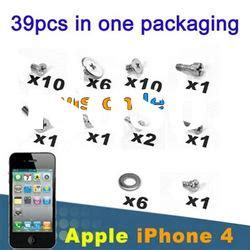 Screws Set For Repair Iphone 44s 39pcs the price is right t shirts the price is right t